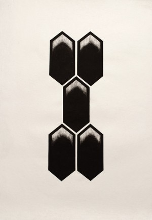 Cole Swanson, Bone Black #4, 2015 (Bone black pigment on handmade cotton rag). Collection of the Artist.